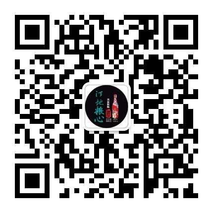微信图片_20201225223107.jpg