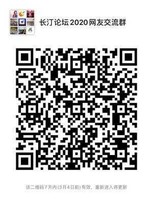 QQ鍥剧墖20210225102840.jpg